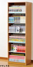 【最大648冊!】コミック収納の決定版!奥行3段ひな段本棚:幅590:送料無料 HCS590