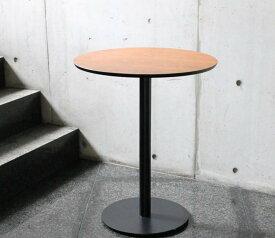 ヴィンテージ風カフェテーブル Bardi(バルディ) 丸W60H72 kkkez