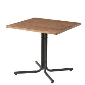 カフェテーブルW75×D75×H67