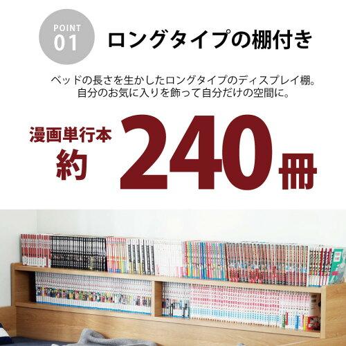 木製ソファベッドすのこシングルデイベッド新発想の収納大容量ソファベッド日本製