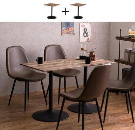 ぴったり並べて使えるカフェダイニングテーブル2点セット(60cmx2台=120cm幅)