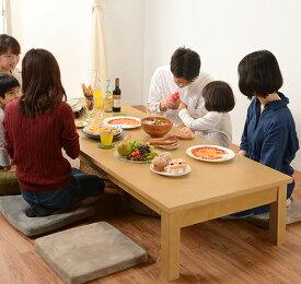 完成品 大型座卓 折りたたみ式 伸縮式150-210cm