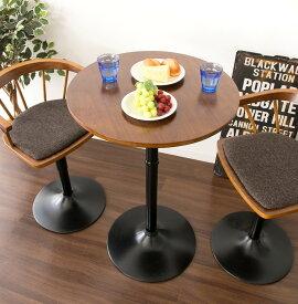 カフェハイテーブル直径60cm高さ90cm kkkez