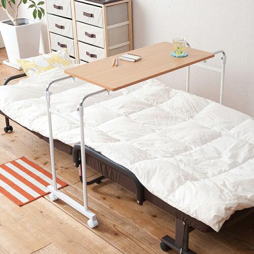 病院のベッドテーブル寝たきりの方の介護用テーブル
