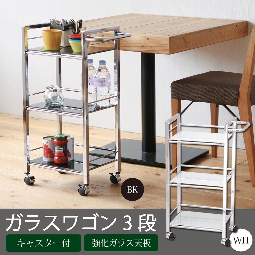 ガラスワゴン3段 キッチン アイアン 美容院 スリム キャスター