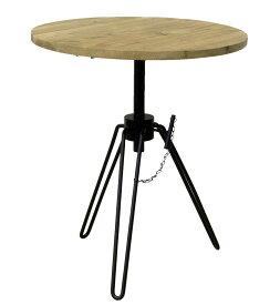 モミ古材cafeテーブルブルックリンインダストリアルヴィンテージスタイル高さ調節可 kkkez