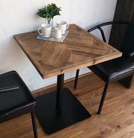 モミ古材カフェテーブルヘリンボーン柄ブルックリンヴィンテージスタイル kkkez