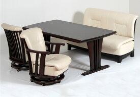 重厚感のある大型ソファダイニング・165テーブル/二人掛ソファ/肘付チェア2脚の4点セット