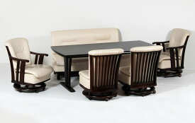 重厚感のある大型ソファダイニング・195テーブル/二人掛ソファ/肘付チェア2脚/肘無しチェア2脚の6点セット