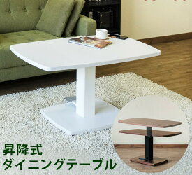 昇降テーブル リフティングテーブル ダイニングカフェ