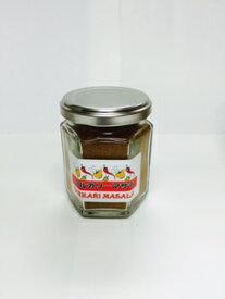 【本格ネパール式カレー】【辛い】【カレー粉】【化学調味料無添加】タルカリーマサラパウダー(HOT)