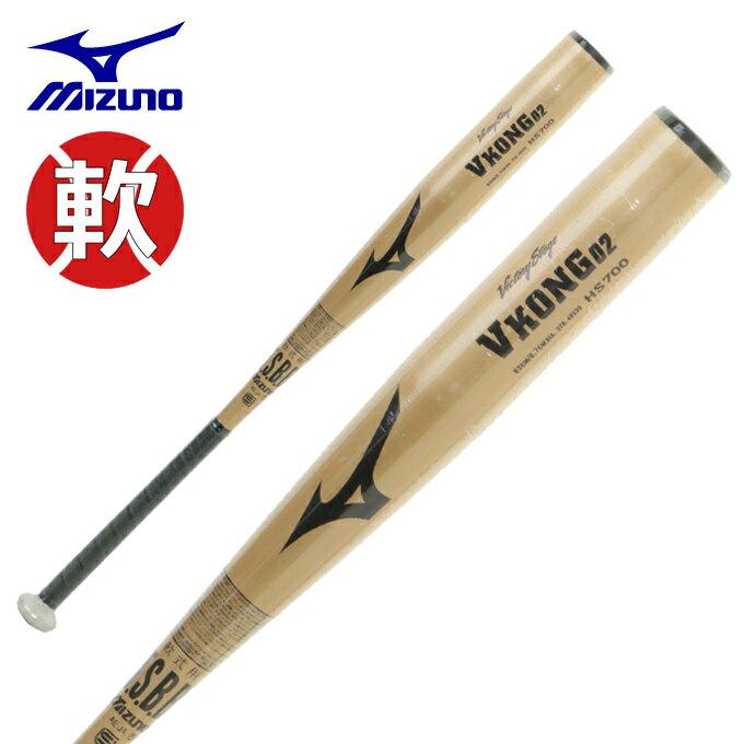 【 M号 使用可 】ミズノ MIZUNO野球 軟式 バット 一般 Vコング02 金属ビクトリーステージ ミドルバランス2TR43320 bb