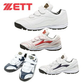 野球 トレーニングシューズ アップシューズ ゼット ZETT ベルクロ 3本ベルト 幅広 白 ラフィエットHM BSR8834HM