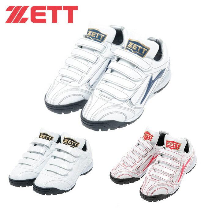 ゼット ZETT野球トレーニングシューズ アップシューズ 野球 トレーニングシューズ ジュニアラフィエットHMJBSR8834HMJ bb