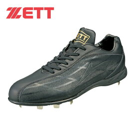 ゼット ZETT野球スパイク 金歯スパイク埋込みスパイク ウイニングロードBSR2276 bb