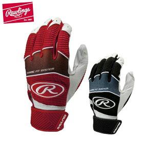 ローリングス ( Rawlings )野球 メンズ レディース<両手用>バッティンググラブWH950BGJP bb