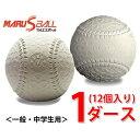 マルエスボール MARU S BALL 野球軟式M号球 メンズ レディース 公認軟式野球ボール 新意匠M号 ( 次世代ボール ) 15710D bb