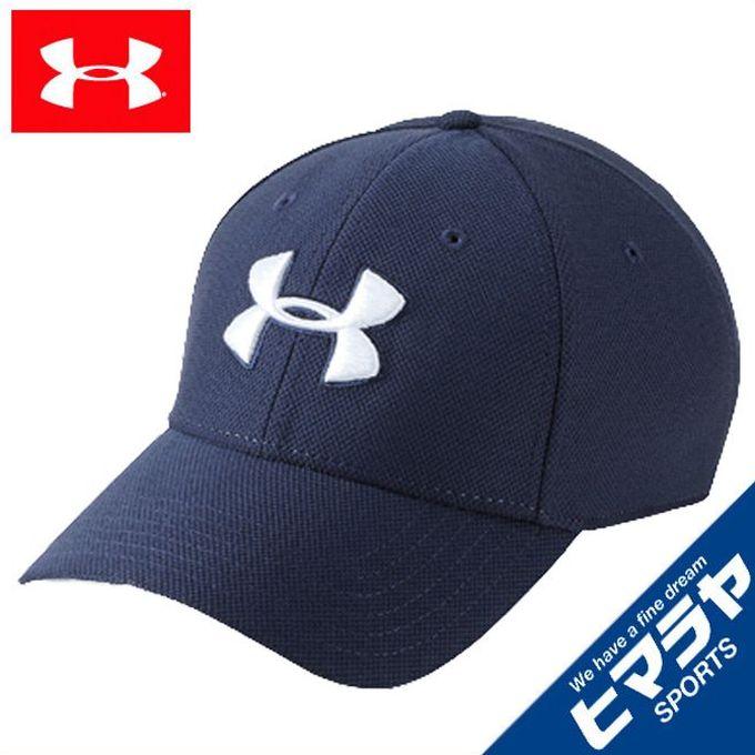 アンダーアーマー キャップ 帽子 メンズ ブリッツィング3.0キャップ 1305036-410 UNDER ARMOUR bb 夏物ウェア