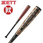 【 M号 対応 】ゼット ZETT野球 軟式 バット 一般 高反発 ブラックキャノン Z2 トップバランスBCT35804 bb