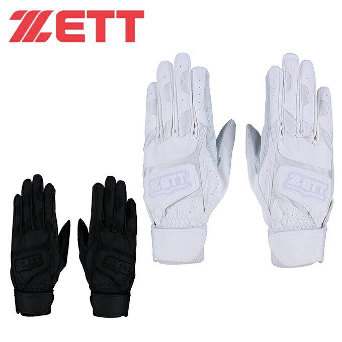 ゼット ZETT 野球 両手用バッティンググローブ メンズ レディース 野球 バッティンググラブ 高校生対応 両手用 BG677HS bb