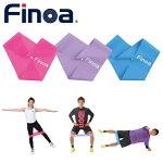 Finoa (フィノア)シェイプリング スタンダード体幹トレーニング リハビリ シェイプアップ ロコモ対策 メタボ予防 チューブ22182 bb