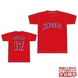 大谷翔平 Tシャツ ユニフォーム レプリカシャツ ネーム&ナンバーTシャツ メンズ レディース ジュニア MM08-ANG-0098-RED1-17 bb