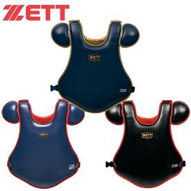 ゼット ( ZETT ) キャッチャー防具 プロテクター 軟式用 プロステイタス 軟式用プロテクター BLP3288C bb
