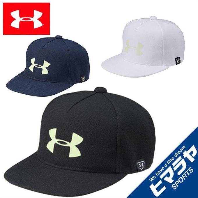 アンダーアーマー キャップ 帽子 ジュニア ベースボール フラットブリムユースキャップ BOYS 1319786 UNDER ARMOUR bb