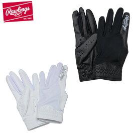 ローリングス Rawlings 守備用手袋 メンズ レディース 2枚組 右手用 左手用 EBG8F01 bb
