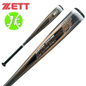 ゼット ZETT 野球 少年軟式バット ジュニア ブラックキャノン NT BCT71980 bb