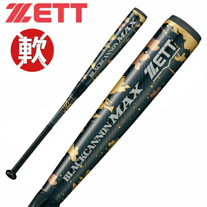 【 M号 対応 】ゼット ブラックキャノンマックス ZETT 野球 一般軟式バット メンズ レディース 一般 軟式 FRP製 カーボン製 バット 83cm BCT35903 bb