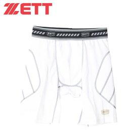 ゼット ZETT スライディングパンツ 野球 メンズ BP210 bb