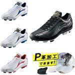 ゼット ZETT 野球 ポイントスパイク メンズ レディース 野球用 ポイント スパイク ゼロワンステージ BSR4297 bb