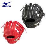 ミズノ 野球 硬式グラブ 内野手用 メンズ レディース グローバルエリート Hselection00 サイズ9 1AJGH20513 MIZUNO bb