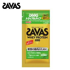 【EC掲載不可】 ザバス(SAVAS) CZ7463