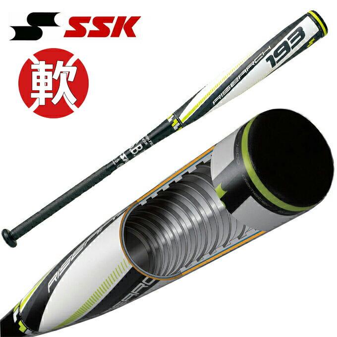 【予約品】野球 バット 一般軟式 SSK FRP ライズアーチ 193 高反発 高機能 SBB4014 bb