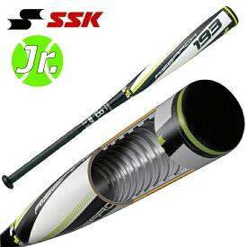 【カラーグリッププレゼント中!】野球 バット 少年軟式 SSK FRP ライズアーチ 193 高反発 高機能 SBB5024 bb
