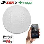 野球 SSK テクニカルピッチ軟式M号球 球速計測 回転数計測 ナイガイ 内外 naigai TP002M
