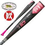 ミツワタイガー MITSUWA TIGER 野球 一般軟式バット 一般軟式iota HW-DL イオタ ハイパーウィップ ダブルレイヤー MT7HRB10 bb