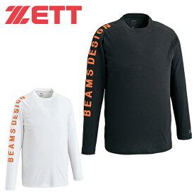 ビームスデザイン BEAMS DESIGN 野球 アンダーシャツ 長袖 メンズ レディース ロングTシャツ BOT7270LT bb