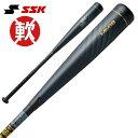 【全額返金キャンペーン対象】エスエスケイ SSK MM18 野球 一般軟式バット FRP製 高反発 ウレタン 18mm トップバラン…