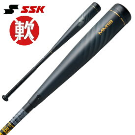 エスエスケイ SSK MM18 野球 一般軟式バット FRP製 高反発 ウレタン 18mm トップバランス ブラック SBB4023