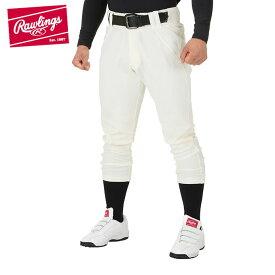 【特価】ローリングス Rawlings野球 ユニフォームパンツ レギュラーフィット 公式戦対応3DウルトラハイパーストレッチパンツAPP7S02-NN bb