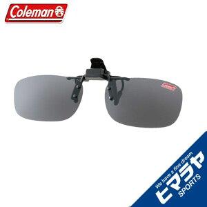 コールマン(Coleman) 偏光サングラス(メンズ・レディース) クリップオン CL01-1