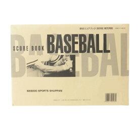 成美堂 ( SEIBIDO ) 野球 スコアブック補充用 9107