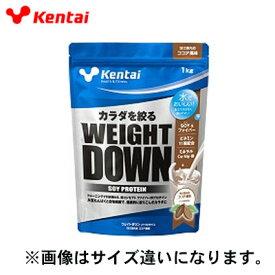 健康体力研究所(Kentai) プロテイン ウエイトダウン ソイプロテイン ココア風味(350g)K1140
