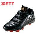 ゼット(ZETT) 野球 ポイントスパイク(ジュニア) グランドヒーローJX BSR4266J