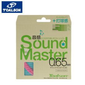 トアルソンTOALSONバドミントンガットサウンドマスター0.65842650PI