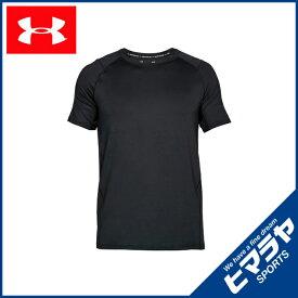 【2019TT】アンダーアーマー スポーツウェア 半袖 メンズ MK-1ショートスリーブ トレーニング Tシャツ 1306428 001 UNDER ARMOUR