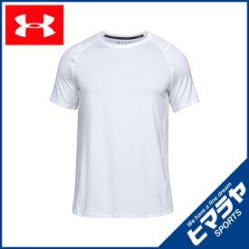 【2019TT】アンダーアーマー スポーツウェア 半袖 メンズ MK-1ショートスリーブ トレーニング Tシャツ 1306428 100 UNDER ARMOUR